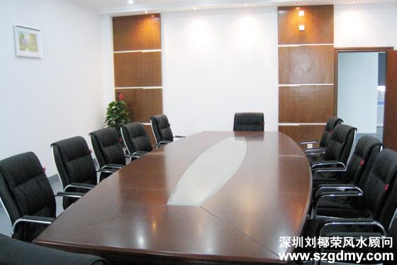 会议室风水